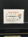 201706お誕生日カード