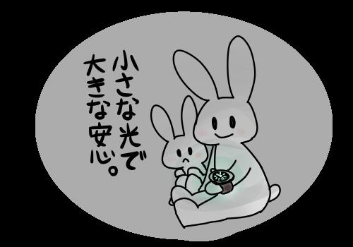 ブログ素材21