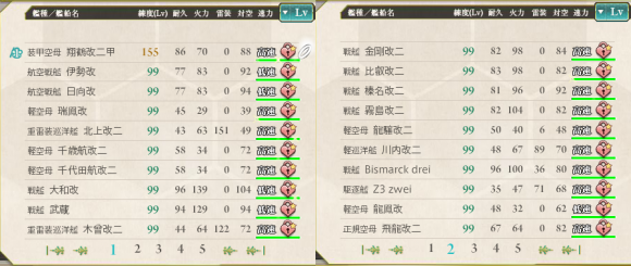 kancolle_20170624-222400318.png
