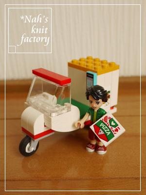 LEGOHeartlakePizzeria06.jpg