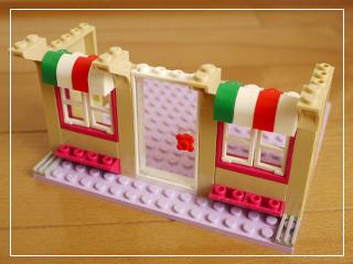 LEGOHeartlakePizzeria12.jpg