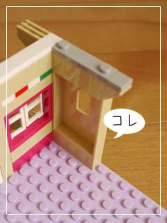 LEGOHeartlakePizzeria14.jpg