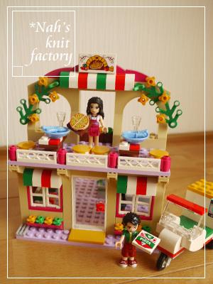 LEGOHeartlakePizzeria29.jpg