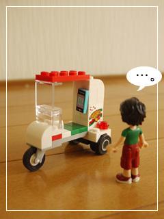 LEGOHeartlakePizzeria36.jpg