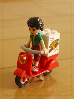 LEGOHeartlakePizzeria37.jpg
