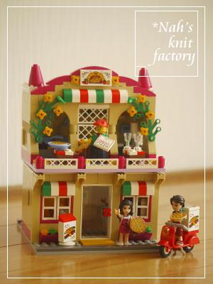 LEGOHeartlakePizzeria38.jpg
