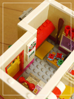 LEGOHeartlakePizzeria40.jpg