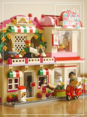 LEGOHeartlakePizzeria46.jpg