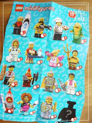 LEGOMinifigSeries17-05.jpg