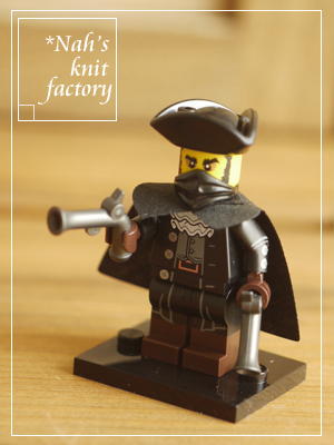 LEGOMinifigSeries17-08.jpg