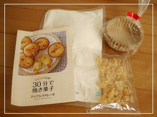 bakedCake06-03.jpg