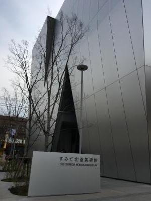 2017.3.18墨田美術館6