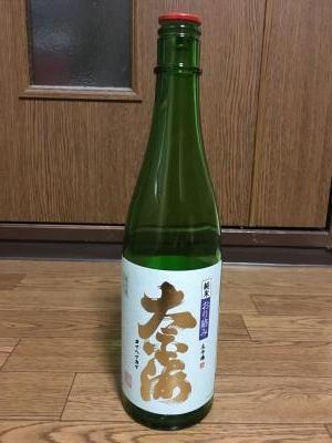 2017.3.23日本酒1