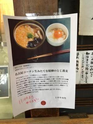 2017.4.15長生庵3