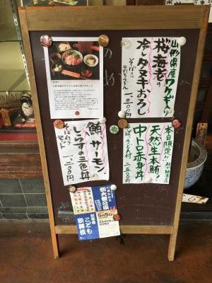 2017.4.15長生庵4