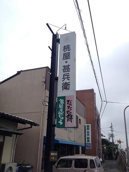 20170626_1.jpg