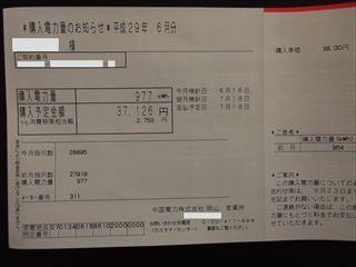 DSCF1559_R.jpg