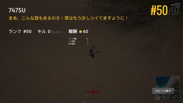 20170611185230_1.jpg