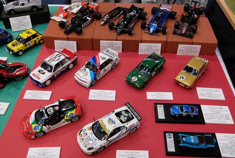 4287 レースカー 960×645