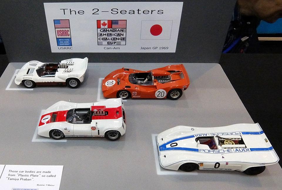 4323 世田谷模型車庫 960×645
