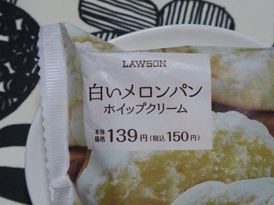 170328b_LAWSON1.jpg