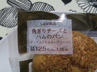 170408a_LAWSON1.jpg