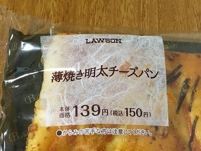170430_LAWSON1.jpg