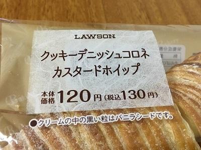 170430_LAWSON4.jpg