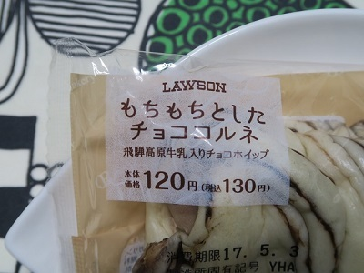 170503_LAWSON1.jpg
