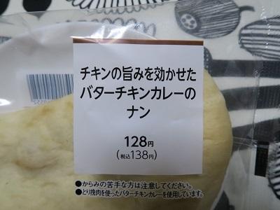 160922a_ファミリーマート1