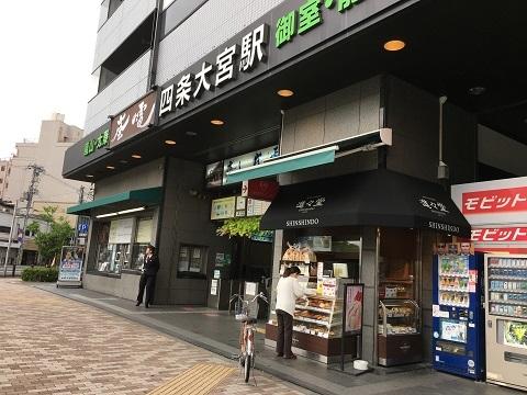 170505_アークホテル京都2