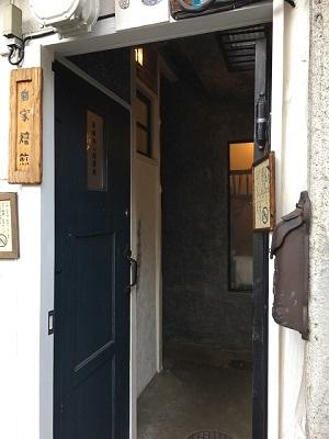 170505_エントツ珈琲舎4b
