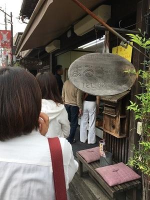 170506_まるき製パン所3