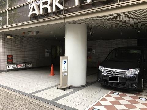 170505_アークホテル京都0