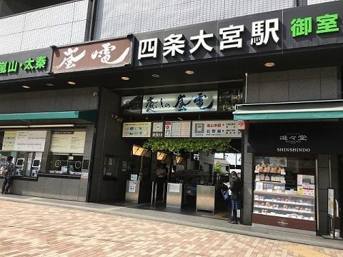 170506_嵐電