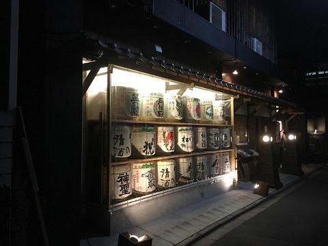 170507_伏見酒蔵小路1