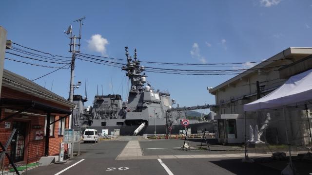 海上自衛隊舞鶴造修補給所