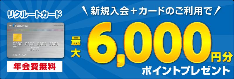 main_nocp_6000.png