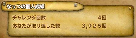 キャプチャ 4 29 mp1_r