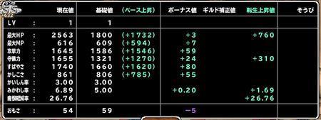 キャプチャ 5 10 mp12_r