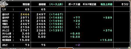 キャプチャ 5 12 mp1_r
