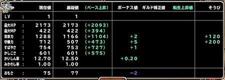 キャプチャ 6 8 mp18_r