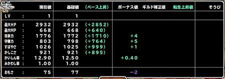 キャプチャ 6 10 mp10_r