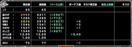 キャプチャ 6 10 mp26_r