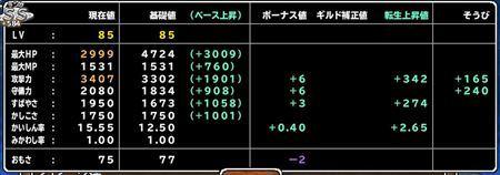 キャプチャ 6 11 mp10_r