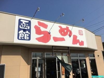 s3IMG_7295.jpg