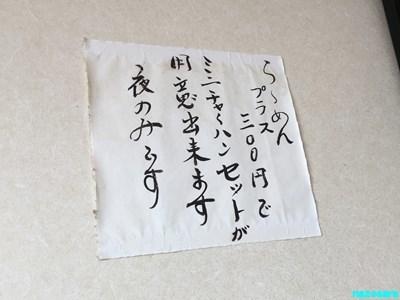 s3IMG_7300.jpg