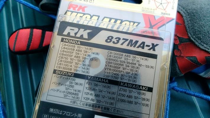 P_20170521_181543_vHDR_Auto.jpg