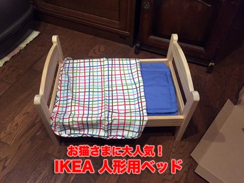 ikeabed_050717