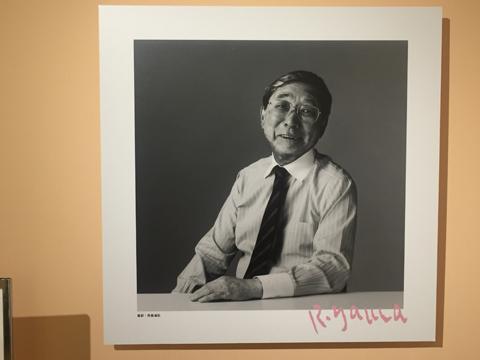 yamashiro-nekoten2_043017